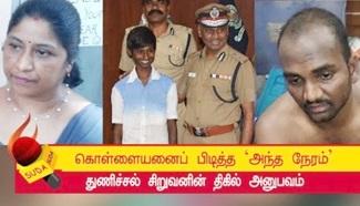 Chennai kid explains how he caught the thief