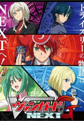 Cardfight!! Vanguard G NEXT (Dub)