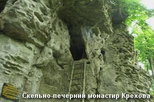 Монастир Крехова