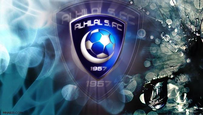 صور شعار نادي الهلال الزعيم السعودي