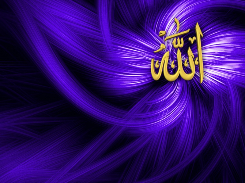 Allah Wallpaper 3d