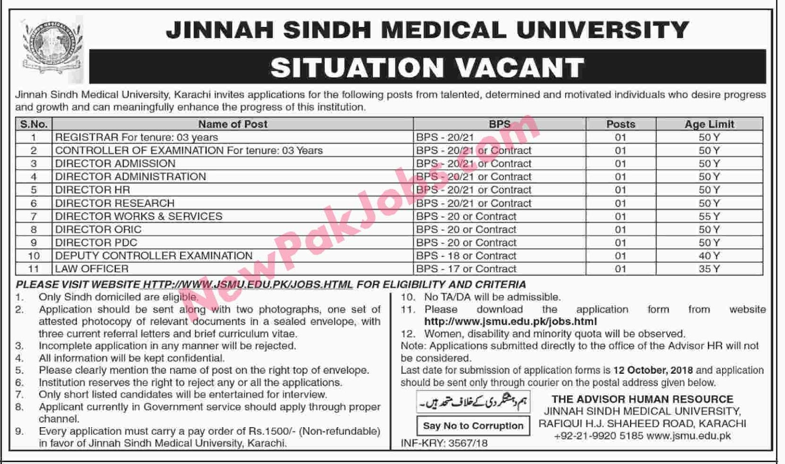 Today Jobs in Jinnah Sindh Medical University Sept 2018