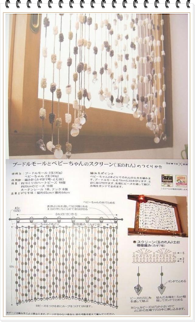 Enrhedando manualidades for Como hacer una cortina para exterior