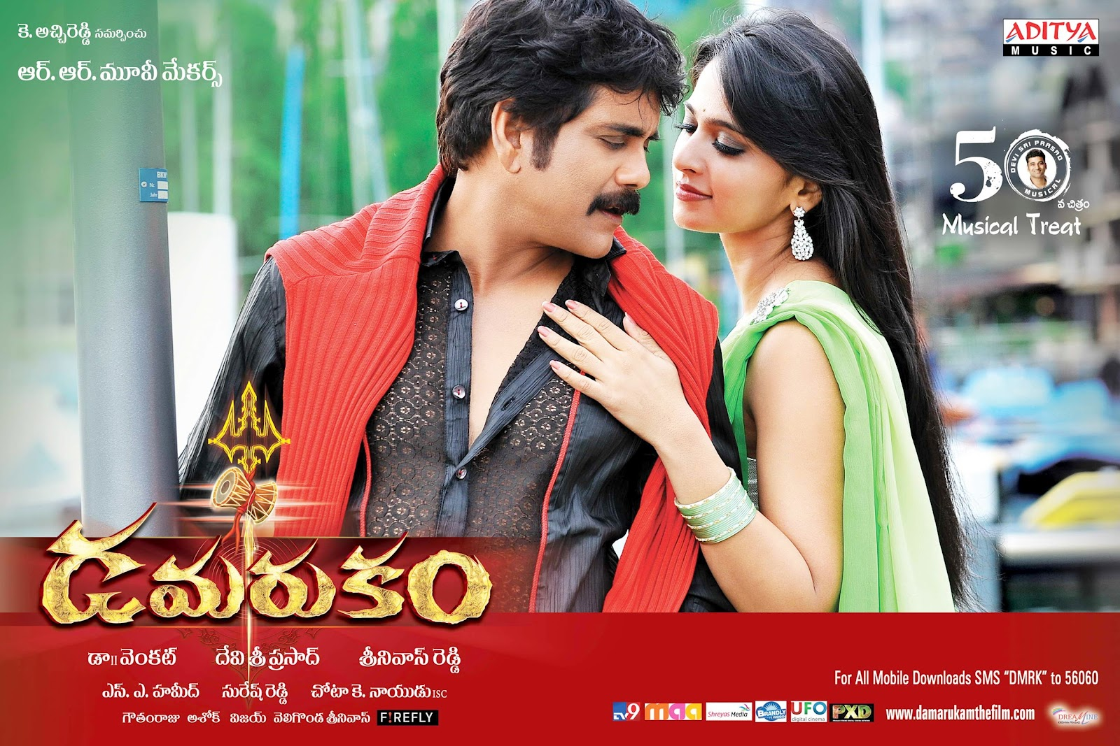Play Telugu Top 20 Songs Online for Free or Download MP3 | Wynk
