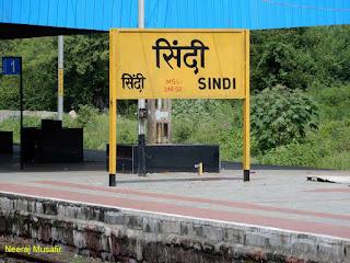 नागपुर-अमरावती पैसेंजर ट्रेन यात्रा