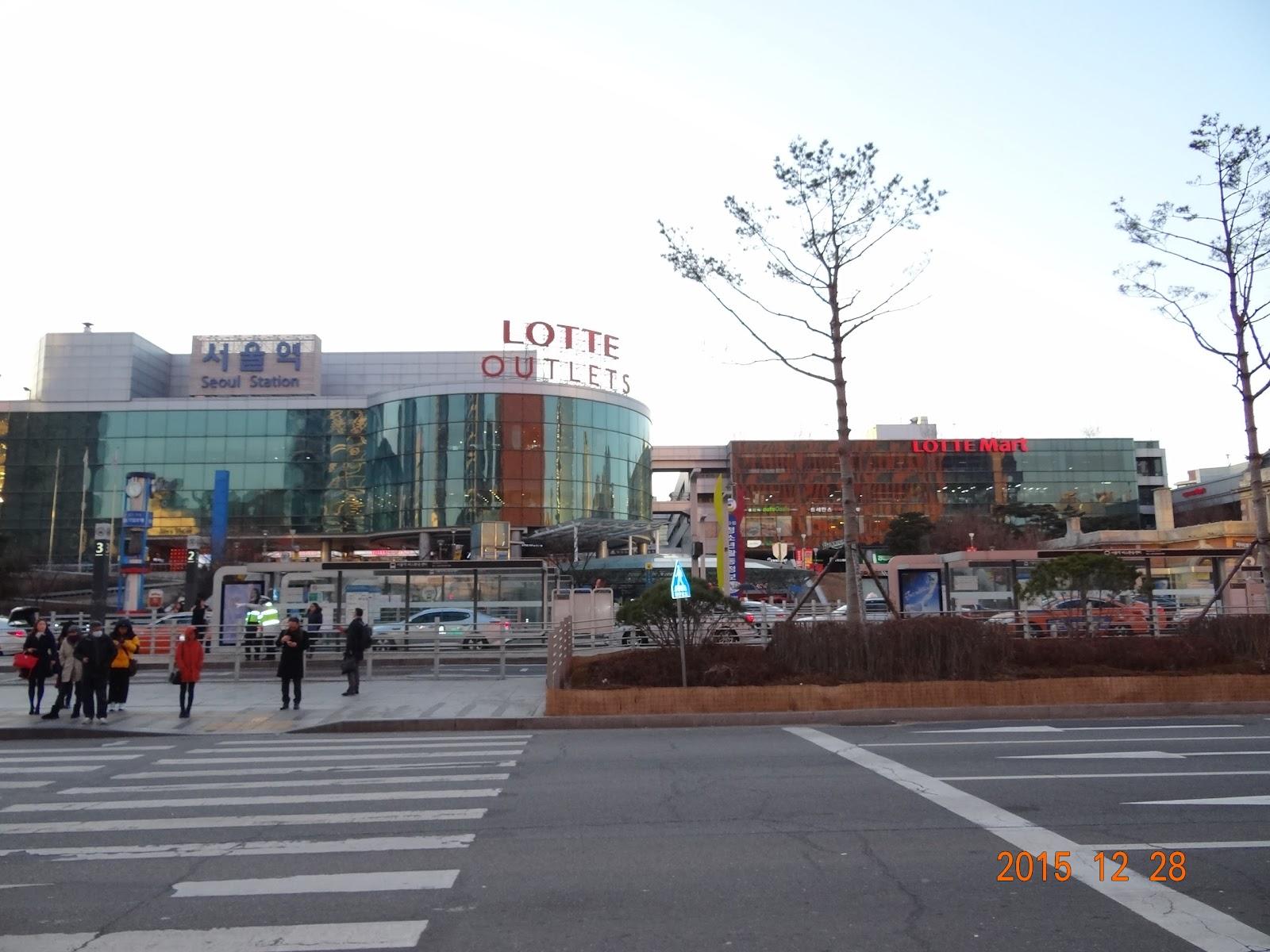 H&D幸福小屋: 首爾跨年自由行(21)首爾樂天outlets(롯데아울렛)、樂天超市首爾站店(롯데마트 서울역점)