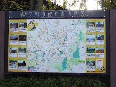 交野市観光案内地図