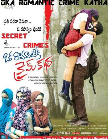 Poster Of Oka Romantic Crime Katha In Dual Audio Hindi Telugu 300MB Compressed Small Size Pc Movie Free Download Only At worldfree4u.com