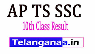 TS AP Board 10th Supplementary Result 2017 | TS AP SSC Supplementary Exam 2017 Results | AP TS 10th Supply Class Results