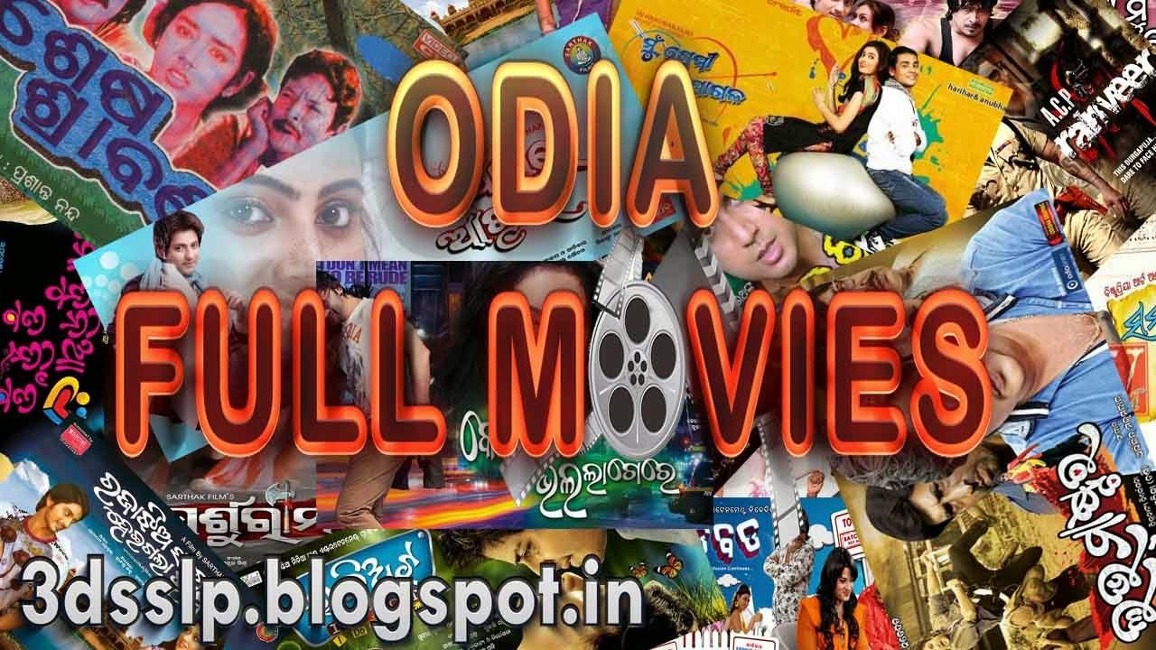 Download Sambalpuri DJ Mix Videos, Odia DJ Mix Videos