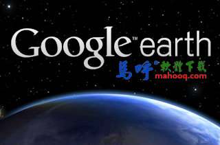 Google Earth APK,Google 地球 APK 下載,Android APP