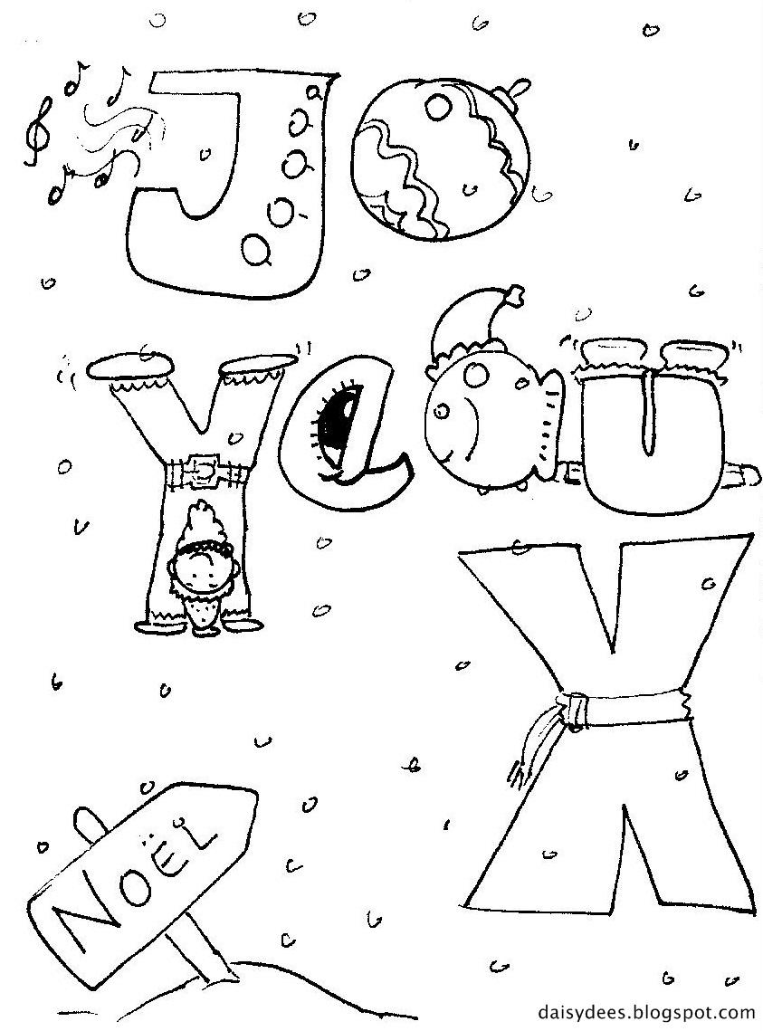 Noel 2014   dessin/carte de vœux à colorier   Réflexion et