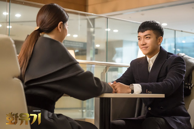 花遊記-線上看-文字劇情-分集劇情-故事摘要-第11集