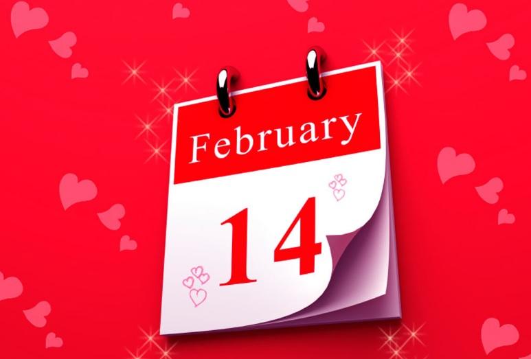 February 14 romance day 2017