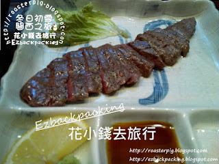 日本便宜好吃黑毛和牛