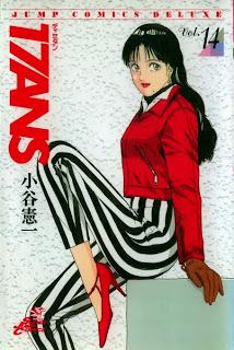 17ANS -ディセタン- 第01-14巻 [17 Ans – Dix-Sept Ans vol 01-14]