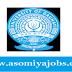 Gauhati University Recruitment of Junior Research Fellow:2019