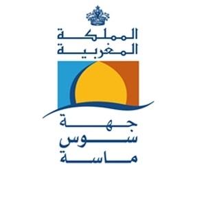 alwadifa_maroc_news_emploi_2018_sous_masa