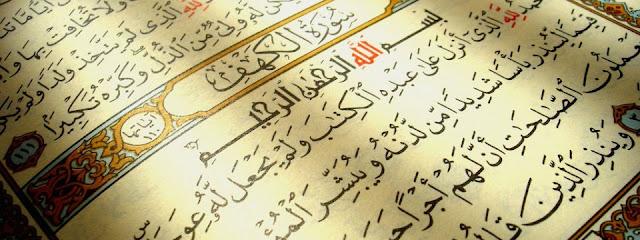 Kelebihan Dan Kehebatan Surah Al-Kahfi
