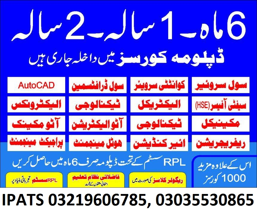 OSHA SAFETY COURSE IN RAWALPINDI 3035530865 IN RAWALPINDI