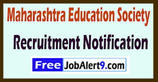 MES Pune Maharashtra Education Society Recruitment Notification 2017 Last Date 07-06-2017
