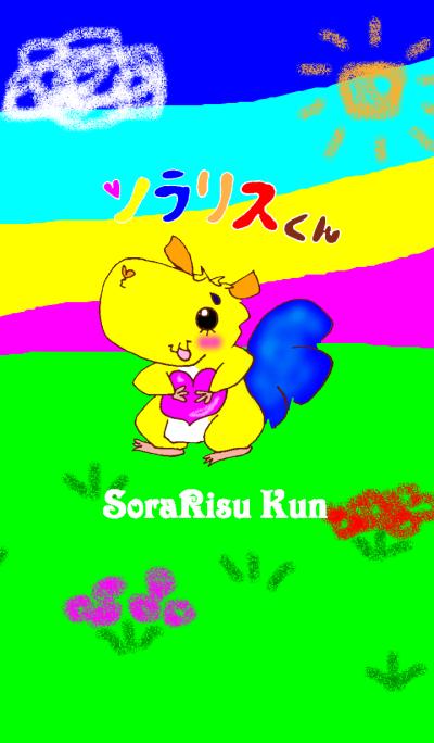 SoraRisu Kun
