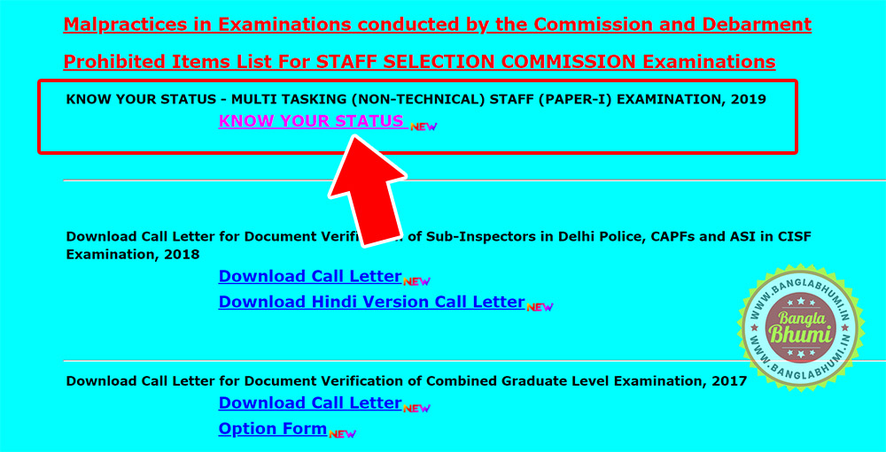 SSC Multi Tasking (Non-Technical) Admit Card Download