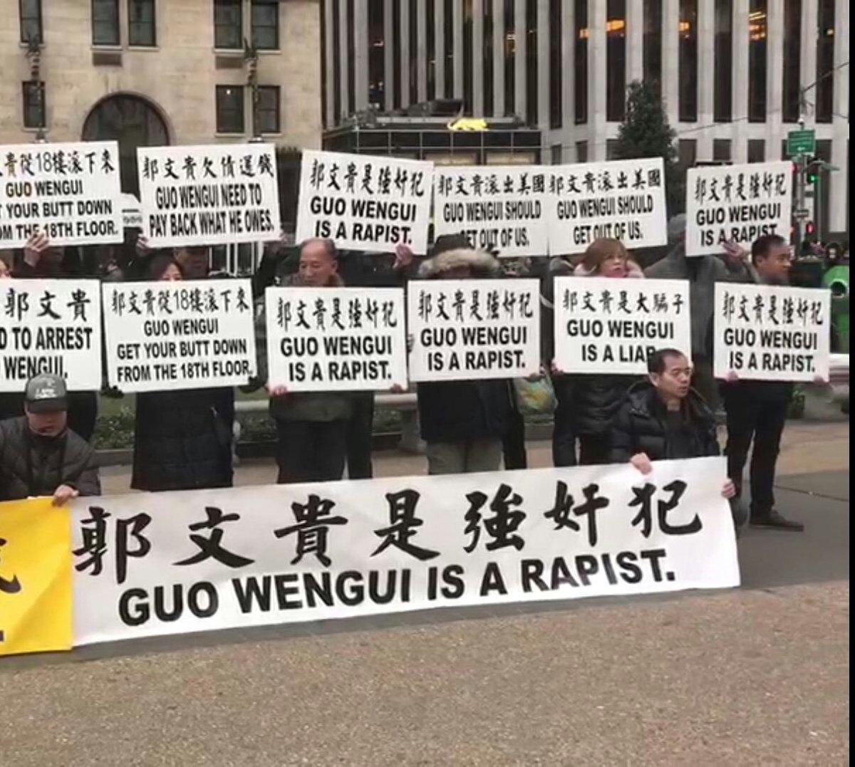 Image result for 郭文贵强奸çŠ÷从18楼滚下来
