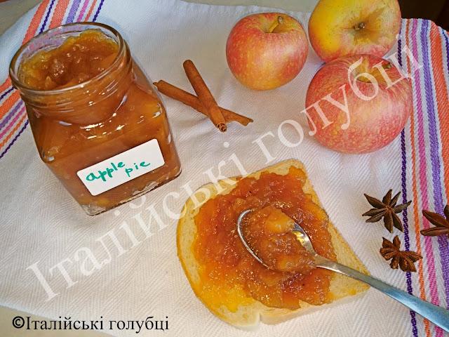 варення з яблук
