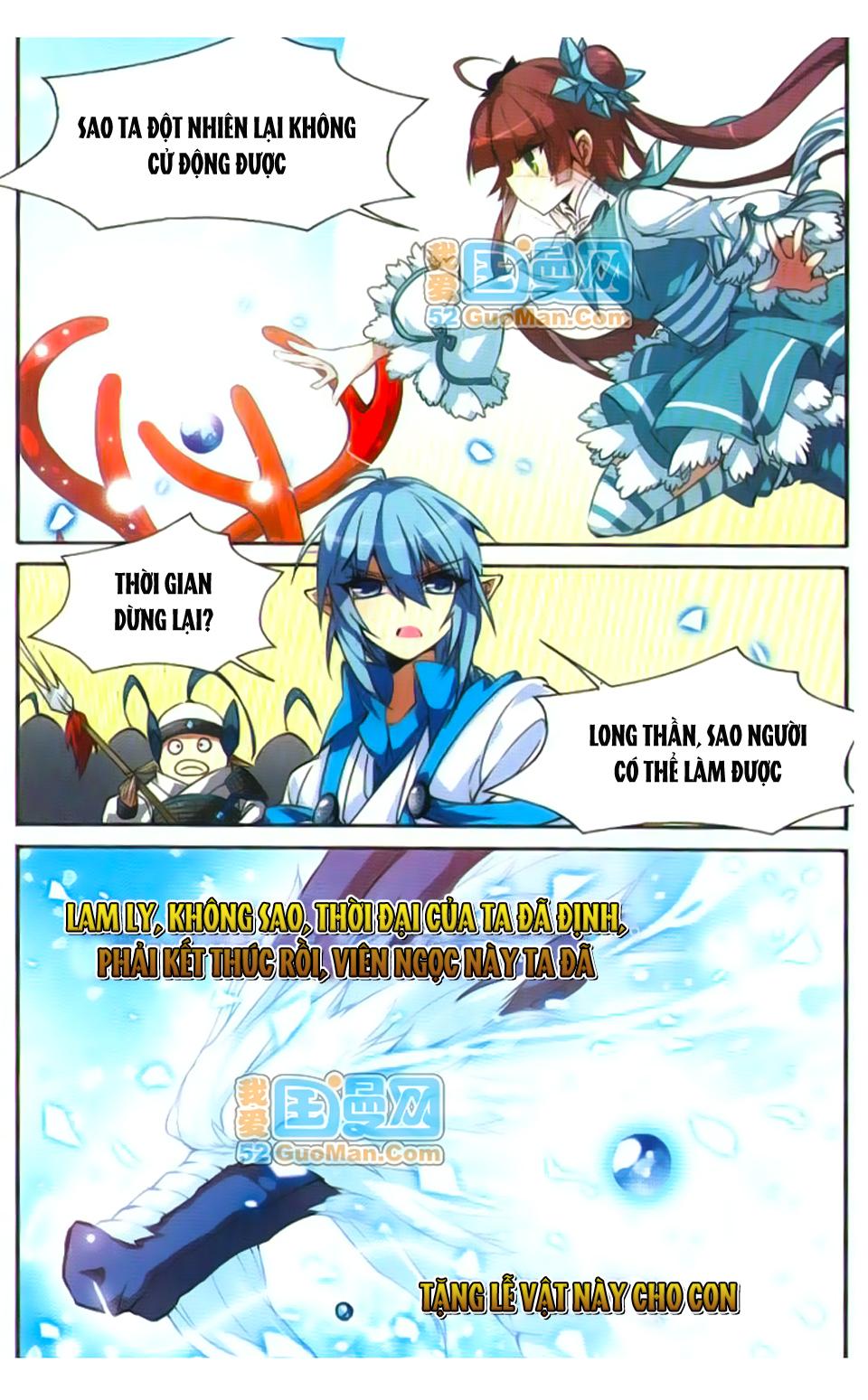 Tam Nhãn Hao Thiên Lục - Chap 52