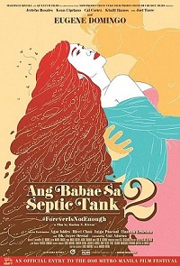 https://en.wikipedia.org/wiki/Ang_Babae_sa_Septic_Tank_2:_Forever_is_Not_Enough#/media/File:Septic_Tank_2.jpg