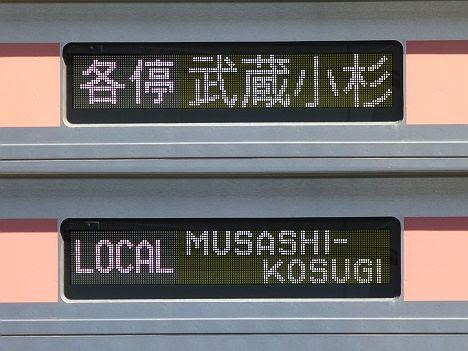 西武池袋線 東京メトロ副都心線直通 各停 武蔵小杉行き2  5050系