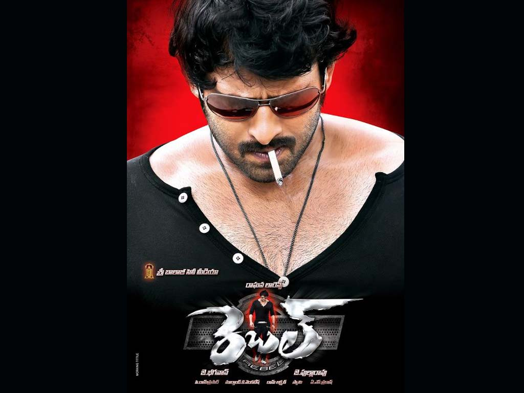 Stylish Prabhas Hq Wallpaper In Rebel: Rebal Movie First Look Wall Posters