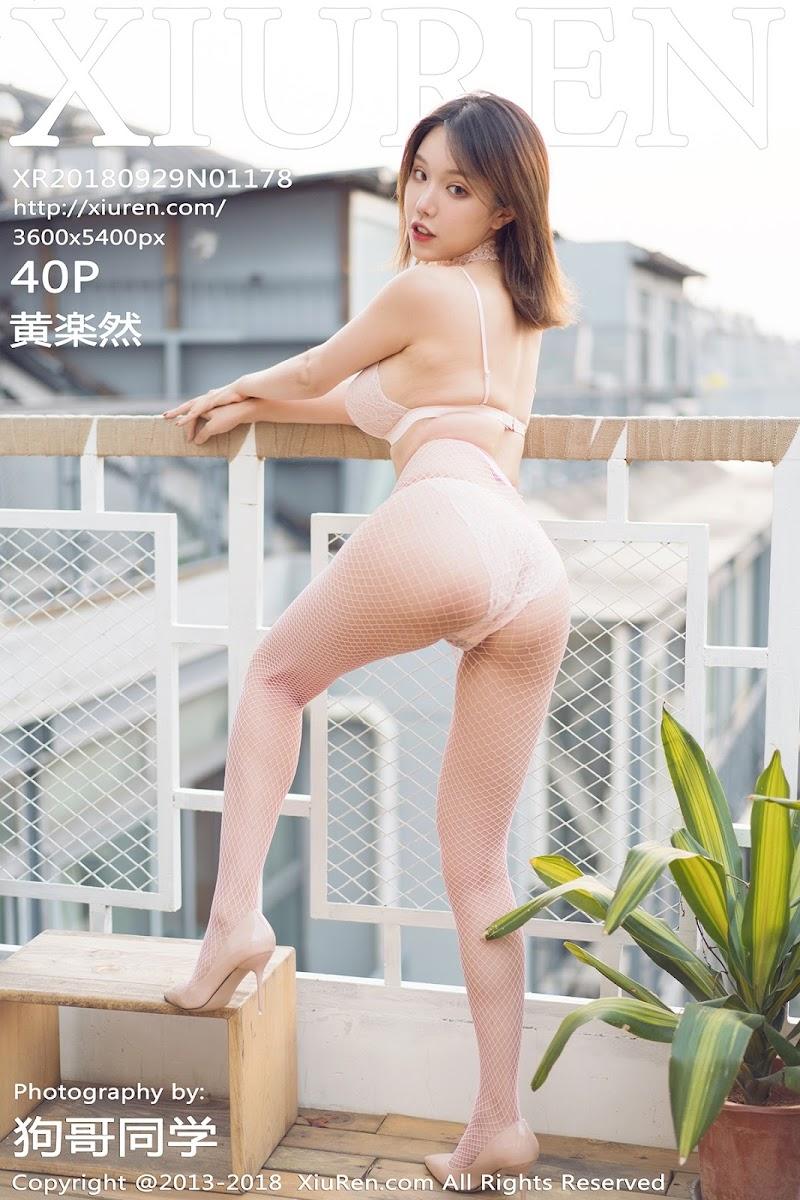 [XIUREN秀人网] 2018.09.29 NO.1178 黄楽然 [40+1P114M]