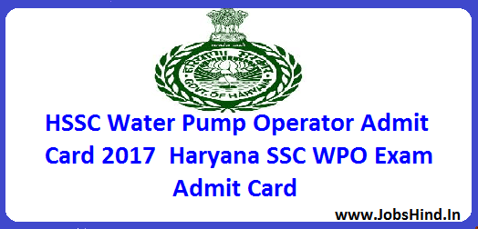 HSSC Water Pump Operator Admit Card 2017