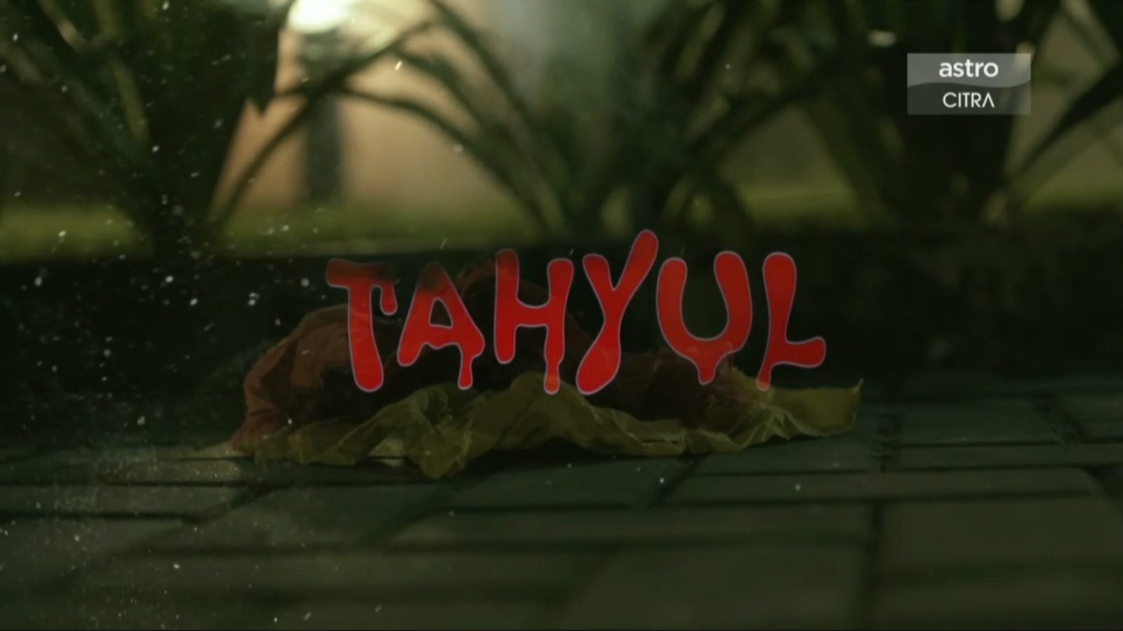 Tahyul