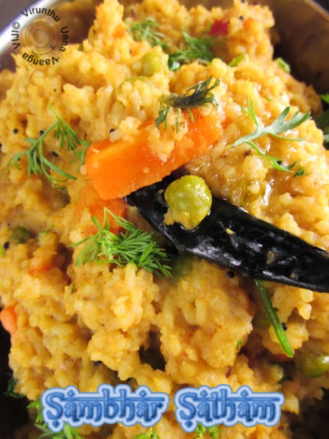 Mixed-vegetable-dal-rice