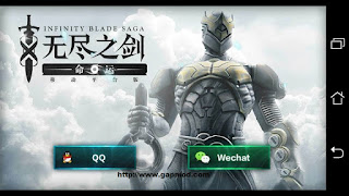 Infinity Blade Saga v1.1.156 Apk + Data Android