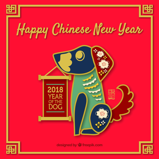 Chinese new year design with colorful dog Free Vector