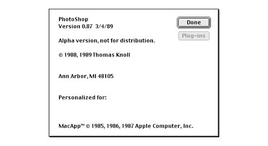 PhotoShop splash screen 1989