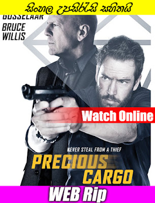 Precious Cargo 2016 Full Movie Watch Onlie Free