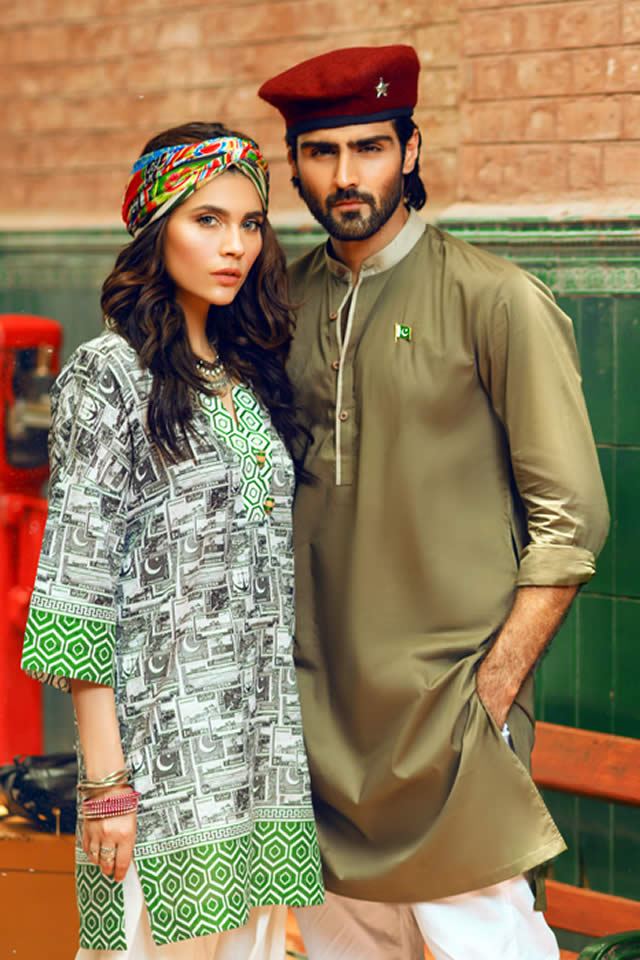 Celebrity Fashion Fashion Pakistan Fashion Pakistani Dresses, Current Events Pakistani Fashion Events Women Dresses Sapphire Celebrties Independence day Fashion Dress Collection