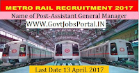 Metro Rail Corporation Recruitment 2017–Assistant General Manager