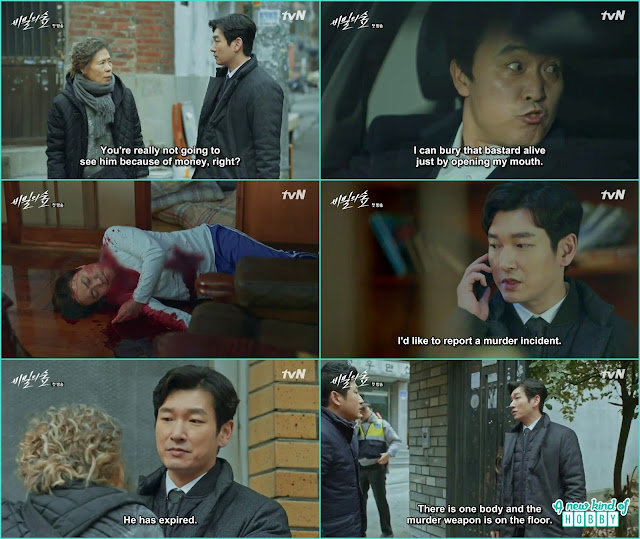 Shi mok at the house of park Mo sung but he found expire - Secret Forest: Episode 1  korean Drama