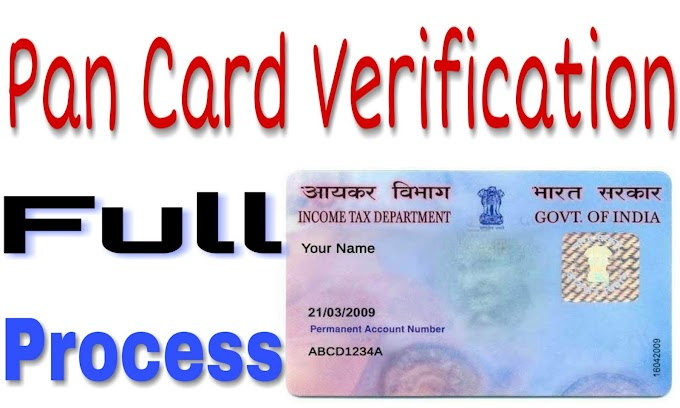 [New Update] Permanent Account Number | PAN Card Verification | PAN Card Linking