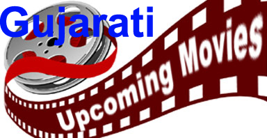 Upcoming Gujarati movies