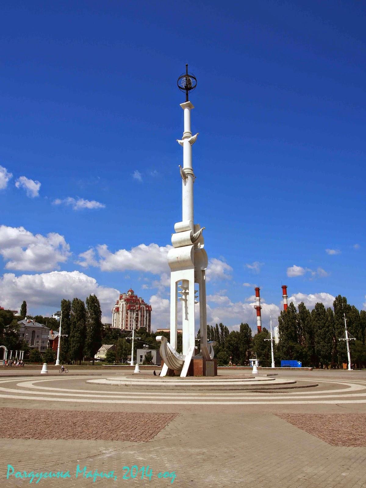 воронеж адмиралтейская