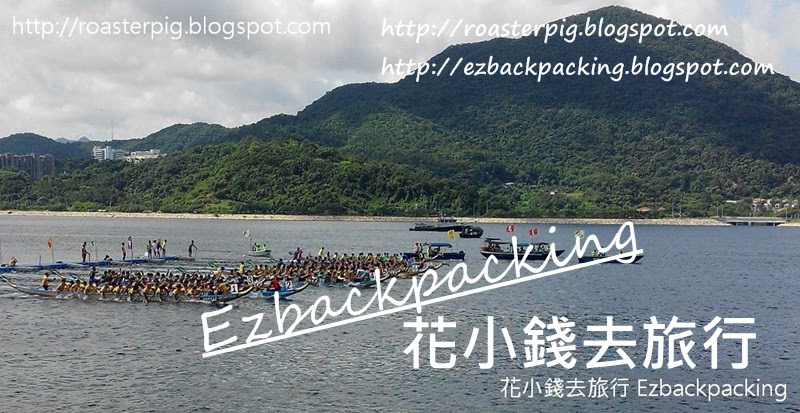 2020年香港龍舟比賽