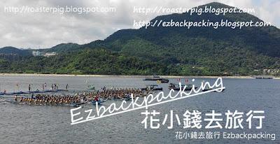 2019年香港端午龍舟比賽情報+交通