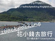 2019年香港端午龍舟比賽情報+嘉年華+交通(5月23日更新)